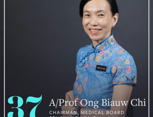 ACV37: [Masterclass] Leading And Mentoring (Prof Ong Biauw Chi, Chairman, Medical Board, Sengkang Health, Part 2)